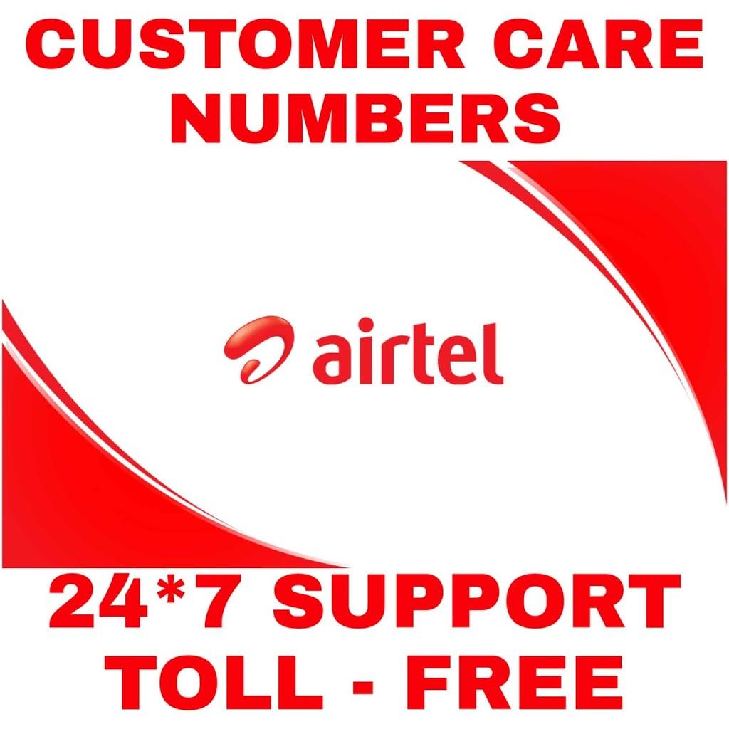 Jio customer care number - Jio Service Centre, Jio care